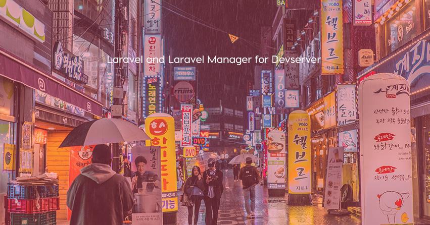 Laravel and Laravel Manager for Devserver